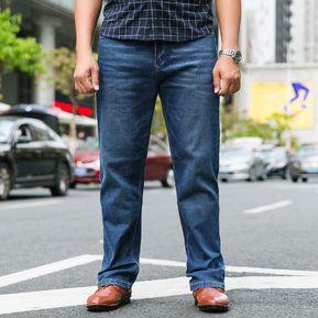 d7bff30d1c Extra Plus Size Jeans For Men Jeans sueltos de pierna recta